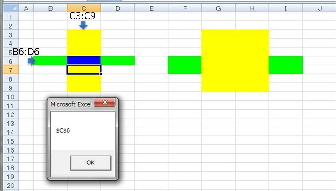 [Excel VBA] 任意のセルが、指定したセル範囲にあるか調べる(Application.Intersect メソッド