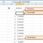 [Excel関数] ACOSH – 数値の逆双曲線余弦を返す。 – 数学/三角関数 –