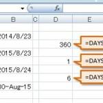 [Excel関数] DAYS360 – 一年を360日として二つの日付の間の日数を返す。 – 日付/時刻関数 –