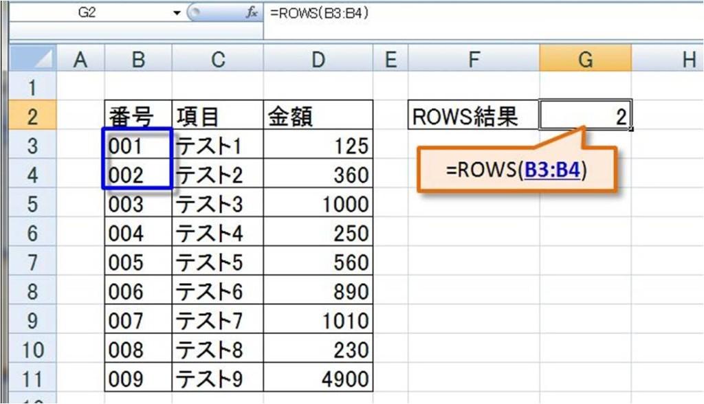 ROWS01