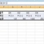 [Excel関数] TRANSPOSE  – 選択した範囲の行と列を入れ替える。 -検索/行列関数-
